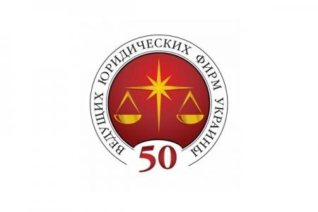 MG group в топ-5 лучших юридических фирм в сфере налогообложения
